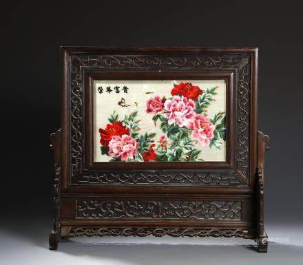 Chinese Zitan Silk Screen