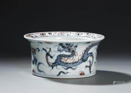 Chinese Blue and White Copper Red Brushwasher
