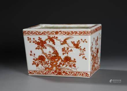 Chinese Iron-Red Brushpot