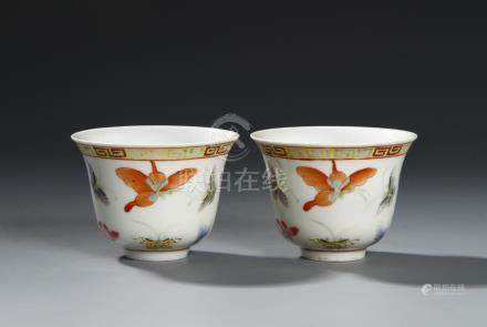 Chinese Pair of Famille Rose Cups