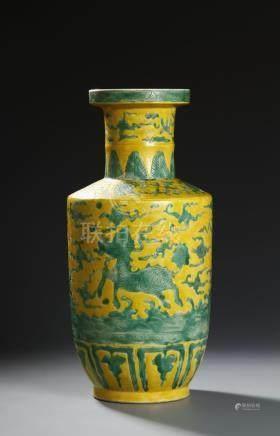Chinese Yellow Glazed Dragon Rouleau Vase