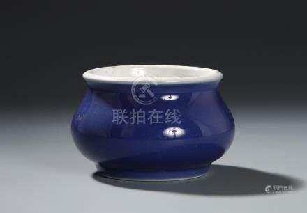 Chinese Blue Glazed Waterpot