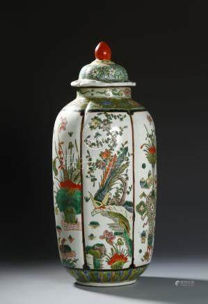 Chinese Famille Rose Vase and Cover