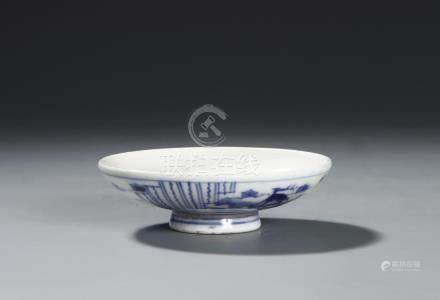 Chinese Blue and White Dish