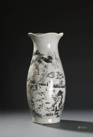 Chinese Export Ge Type Vase