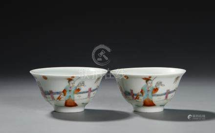 Chinese Pair of Wucai Winecups