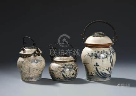 Chinese Three Blue and White Jars