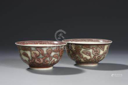 Chinese Pair of Copper Red Bowls