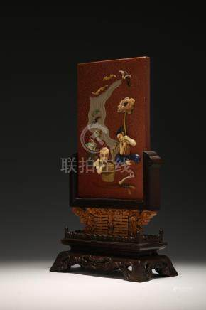A CARVED GOLD-CARNELIAN 'HEHE' TABLE SCREEN. ANTIQUE