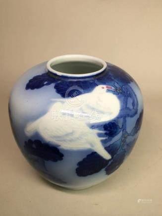 Japanese Fukugawa Porcelain Vase - Pigeon