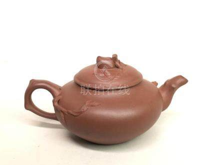 Chinese Yixin Teapot with Peach