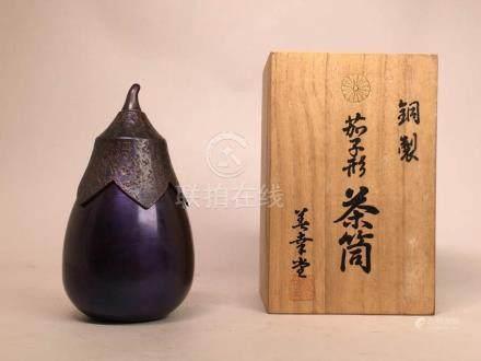 Japanese Tea Caddy - Egg Plant