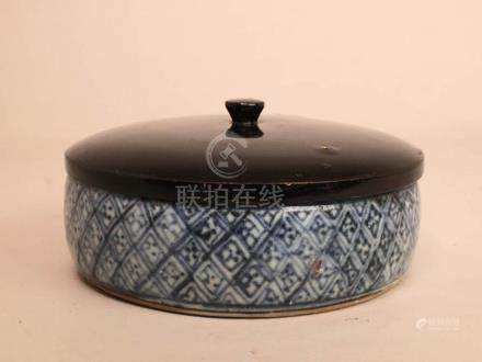 Chinese Ming Transitional Blue White Porcelain Inkstone