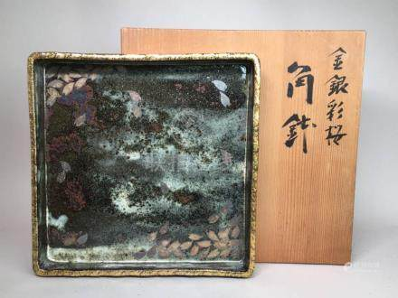 Japanese Square Porcelain Tray with Leaf Motif
