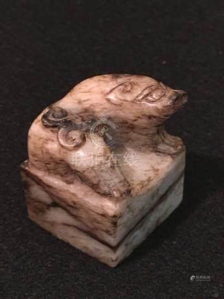 Chinese Jade Seal - Beast