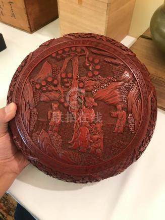 Chinese Carved Cinnebar Box - Figurines