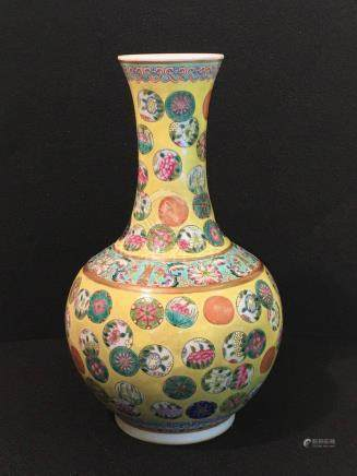Chinese Yellow Famille Rose Porcelain Vase