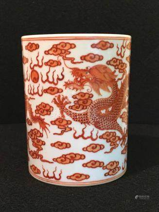 Chinese Porcelain Brushpot with Red Dragon