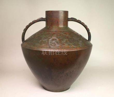 Japanese Bronze Vase - Double Handle
