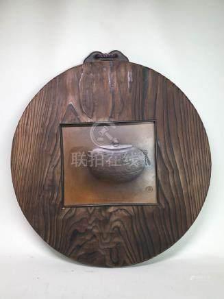 Japanese Copper Repousse Plaque