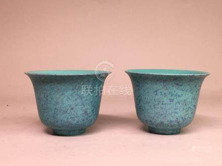 Pair Chinese Blue Glazed Wine Cups