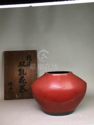 Japanese Lacquer Vase - Double Breast