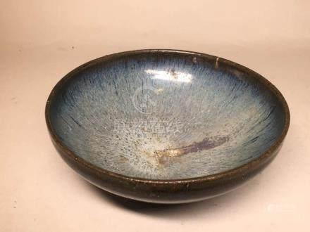 Chinese Ju Yao Kiln Bowl