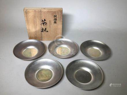 Japanese Sterling Silver Tea Tray - Set of Five