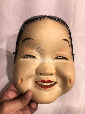 Japanese Lacquered Wood Mask - Women