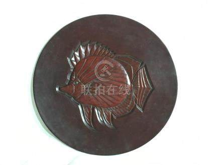 Japanese carved Wood Charger - Fish