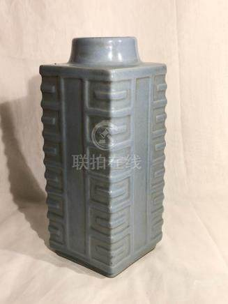 Chinese Blue Square vase with Crackle Glaze