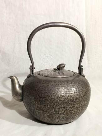 Japanese Silver Teapot - Pine Fruit