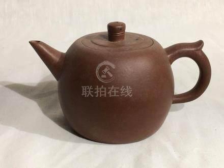 Chinese Yixin Teapot