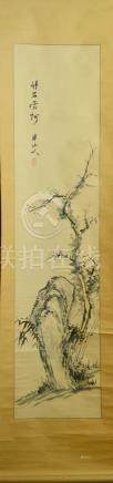 Japanese Water Color Scroll Painting - Tree