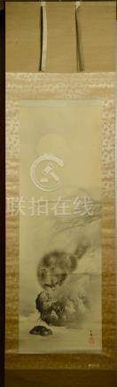 Japanese Water Color Scroll Painting - Fox