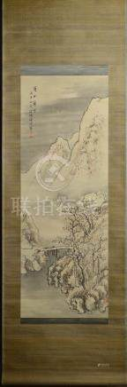Japanese Water Color Scroll Painting - Fall Landscape