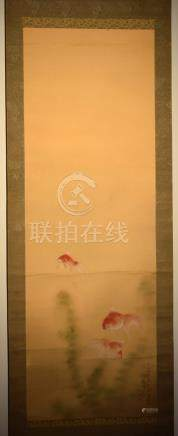 Japanese Scroll Painting of Goldfish