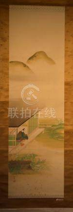 Japanese Scroll Painting of Edo Shogun Scene