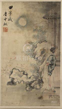 Chinese Scoll Painting by Qin Yun Ting