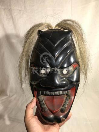 Japanese Black Lacquered Wood Mask