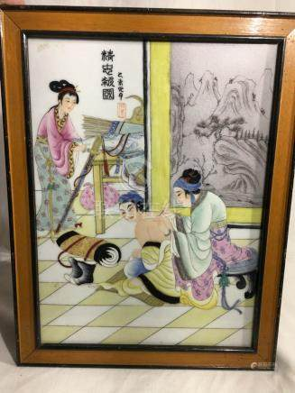 Chinese Porcelain Plaque with Figurines