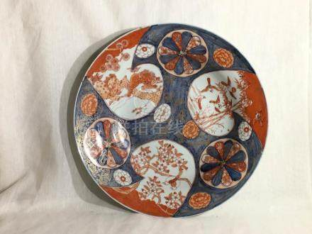 Japanese Imari Porcelain Charger - Shishi