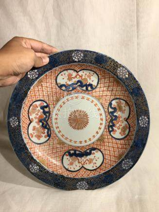 Japanese Imari Porcelain Charger - Floral