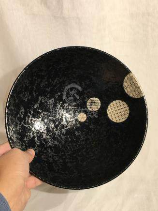 Japanese Porcelain Bowl - Modern Design