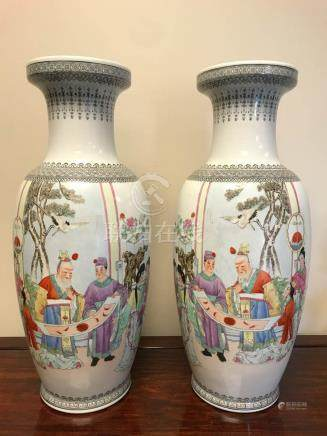 Chinese Famille Rose Porcelain Vases - Pair