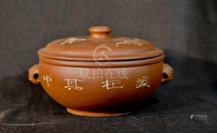 Chinese Yixin Clay Hotpot