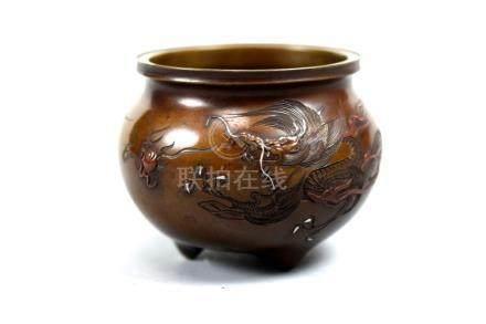 Japanese Komai Cosmetic Purse