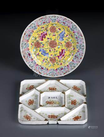 A PORCELAIN FAMILLE ROSE PLATE AND SWEETMEAT SET, China, Qianlong six-character mark in iron-red, Re