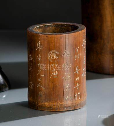 A BAMBOO BRUSHPOT WITH INSCRIPTION, China, 19th ct. - Age cracks