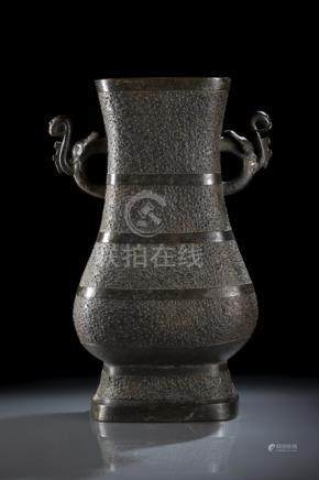A HU-SHAPED BRONZE VASE IN ARCHAIC STYLE AND A BRONZE CENSER WITH LOTOS DECORATION, China, the vase